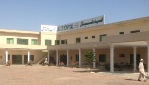 Further Plans for Hope Hospital